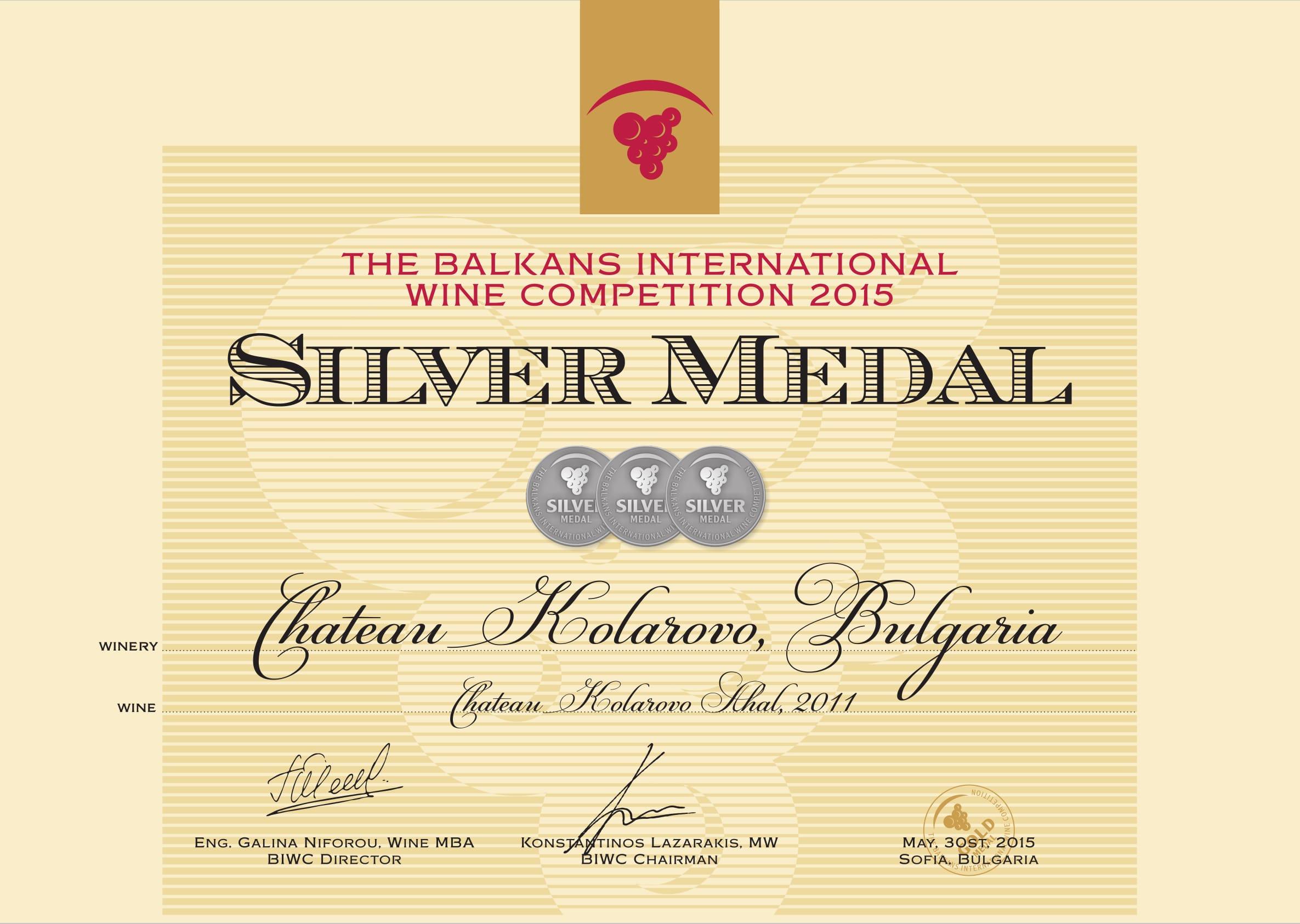 """Награда от BIWC 2015 за винена серия Ахал 2011 на """"Шато Коларово"""""""