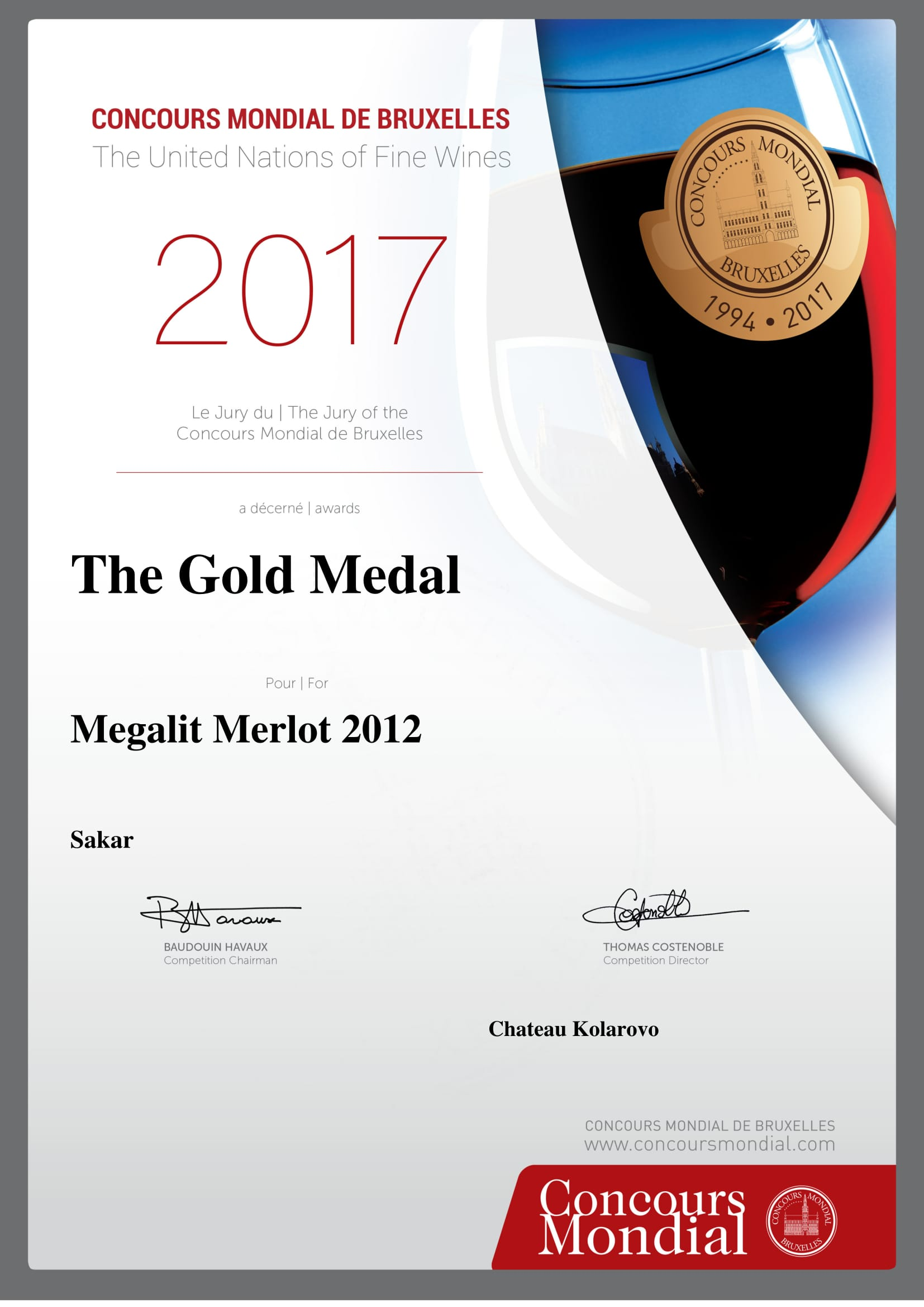 """Награда Concours Mondial de Bruxelles 2017 за винена серия Мегалит Мерло 2012 на """"Шато Коларово"""""""