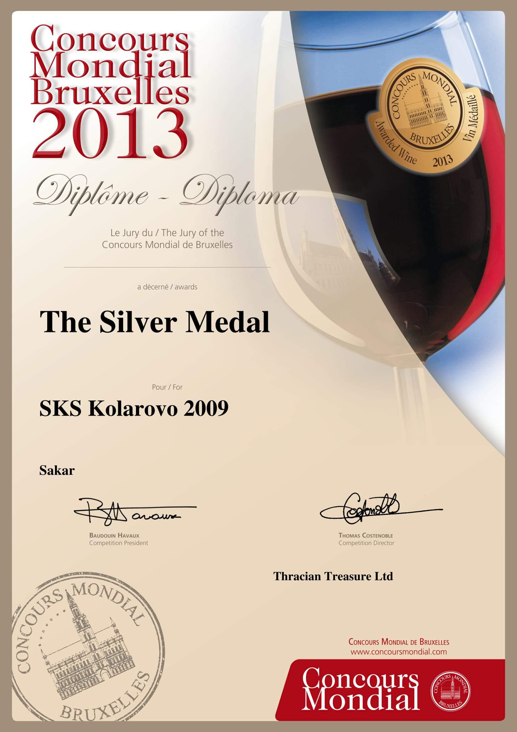 """Награда Concours Mondial de Bruxelles 2013 за винена серия SKS 2009 на """"Шато Коларово"""""""