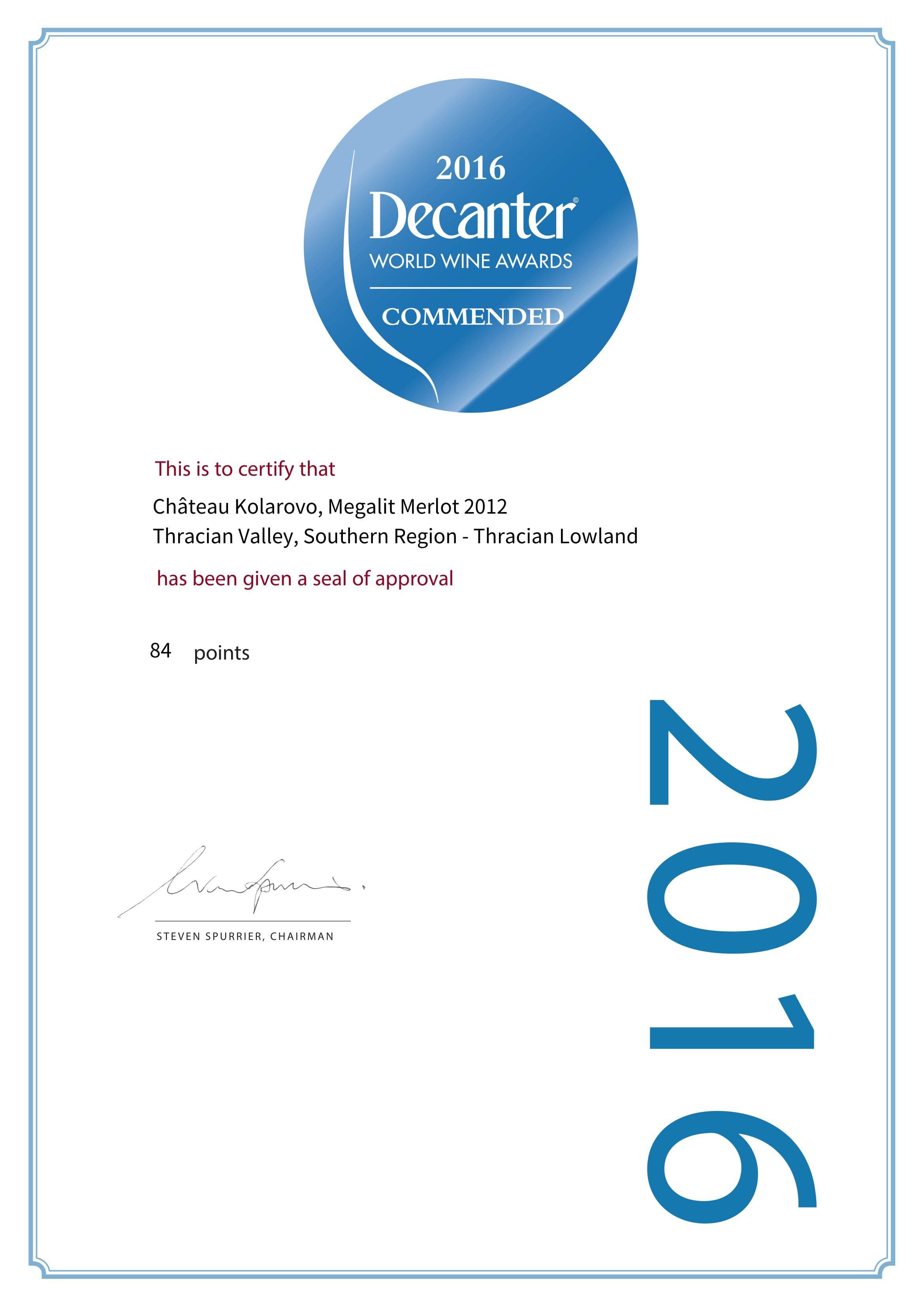 "Награда Decanter 2016 за винена серия Мегали Мерло 2012 на ""Шато Коларово"""